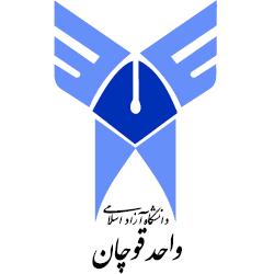 آرم دانشگاه آزاد اسلامی واحد قوچان