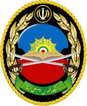 استخدام دانشگاه های افسری ارتش سال تحصیلی ۹۶ – ۹۷