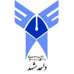 آرم دانشگاه آزاد اسلامی واحد مشهد