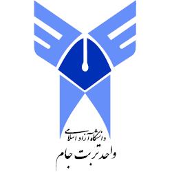 آرم دانشگاه آزاد اسلامی واحد تربت جام