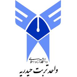 آرم دانشگاه آزاد اسلامی واحد تربت حیدریه
