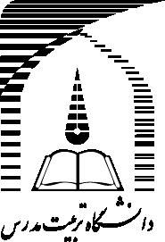 عضویت آزمایشی دانشگاه تربیت مدرس