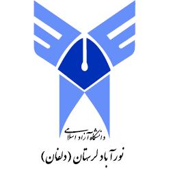 آرم مؤسسه آموزش عالی خردگرایان مطهر